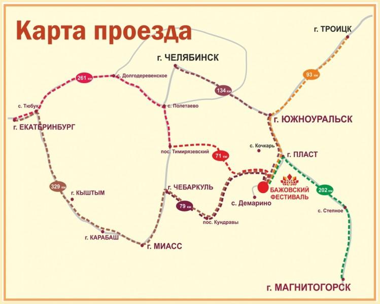 карта проезда.jpg. Автор: Бажовкий фестиваль