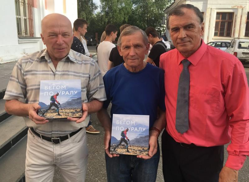 Василий Смагин, Виктор Васин и Александр Никишов. Автор: Марафон