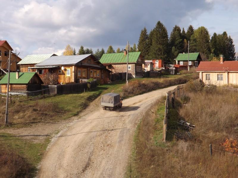 Вид на Верхние Волыны. Автор: Дмитрий Латышев
