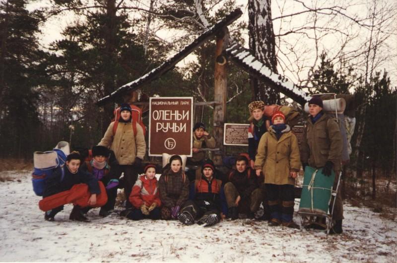 4 ноября 1995 года – информационный стенд, национальный парк Оленьи ручьи. Автор: