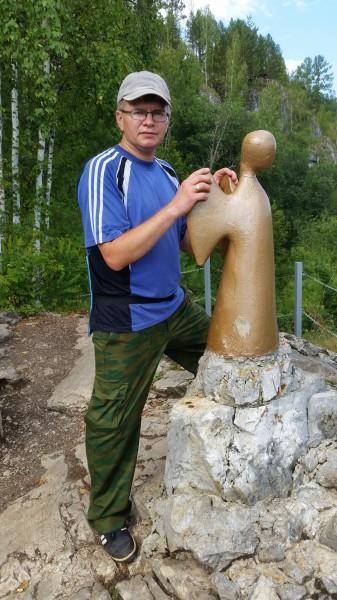 13 августа 2018 года – У Ангела единой надежды, природный парк Оленьи ручьи. Автор: Дмитрий Гордеев