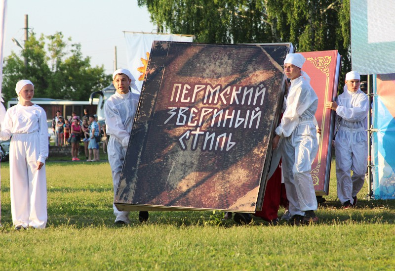 Небесная ярмарка 2018. Автор: Татьяна Гилева, фото из официальной группы фестиваля в ВК
