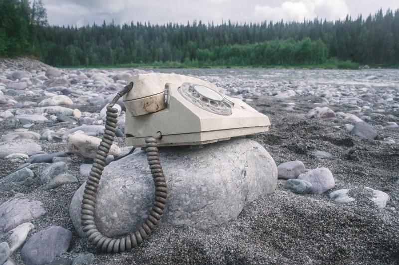 Телефон. Автор: