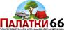 http://samara.palatki66.ru/. Автор: