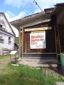 Музей в селе Кын, Пермский край
